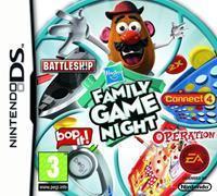 nintendo ds game compilaties games
