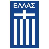 griekenland fanshop producten