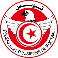 tunisie fanshop producten