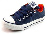 sneakers jongens