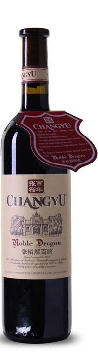 chinesischer Rotweine