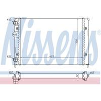 Kühler, Motorkühlung   NISSENS (651851)