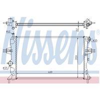 Kühler, Motorkühlung   NISSENS (630041)
