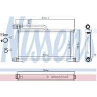 Wärmetauscher, Innenraumheizung | NISSENS (70233)