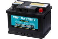 bmw VMF Calcium SMF 12V 60Ah