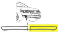 Volkswagen BUMPERLIJST LINKS VOOR Buiten PRIMER