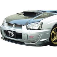 chargespeed Charge Speed VSpoiler SB Impreza GDB BottomLine CS 5020