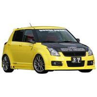 chargespeed Charge Speed VSpoiler SZ Swift II Sport 05- 'Hal CS 6007