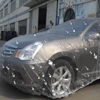 Outdoor universele waterdichte anti-stof zonbestendige 2-compartiment sedan verwijdering PE autohoes, geschikt voor auto's met een lengte tot 6 m (234 inch)