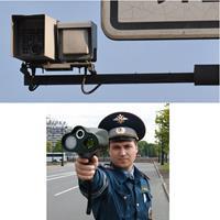 Beltronics Vector 965 RX65 360 graden detectie Full-Band scannen geavanceerde Ultimate radardetectoren / Laser Defense Systems ingebouwde luidspreker (Engelstalig) aantoonbaar afstand: 500-1000m