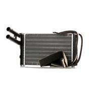 RIDEX Wärmetauscher 467H0009 Plattenwärmetauscher,Heizungskühler VW,AUDI,SKODA,PASSAT Variant 3B6,PASSAT Variant 3B5,PASSAT 3B2,PASSAT 3B3,A4 8D2, B5