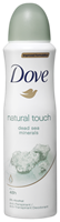 Dove Deodorant Deospray - Natural Touch 150 ml.