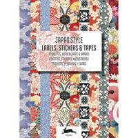 Sticker- & etikettenboek - Japans