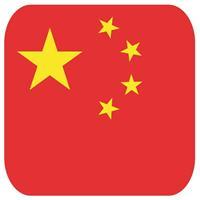Shoppartners Bierviltjes Chinese vlag vierkant 15 st