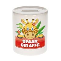 Kinder spaarpot met spaar giraffe opdruk - keramiek - giraffes spaarpotten