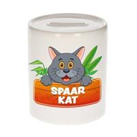 Kinder spaarpot met grijze spaar kat opdruk - keramiek - katten spaarpotten