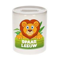 Kinder spaarpot met spaar leeuw opdruk - keramiek - leeuwen spaarpotten