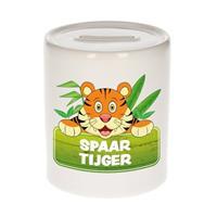 Kinder spaarpot met spaar tijger opdruk - keramiek - tijgers spaarpotten
