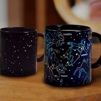 Uchome Star Mug