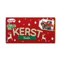 YourSurprise Verkade chocoladereep - Kerst (Hazelnoot)