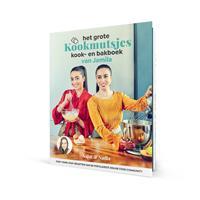 YourSurprise Bedrukte omslag met naam voor Kookmutsjes Kook- en bakboek