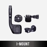 GUEE i-Mount houder (Cateye) - Fietscomputerhouders