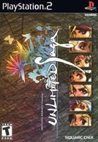 Square Enix Unlimited Saga