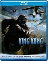 Universal King Kong (2005)