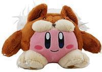 San-ei Co Kirby Pluche - Animal Kirby