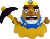 San-ei Co Animal Crossing Pluche - Mr. Resetti