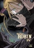 Witch Hunter Robin Vol.4