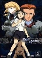 Blue Gender Vol. 2