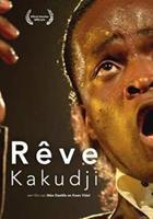 Reve Kakudji (DVD)