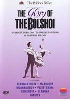 Glory Of The Bolshoi