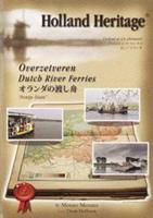 Holland heritage - Overzetveren (DVD)