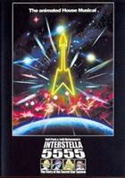 Interstella 5555 -Standar