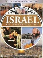 Israel - Een monument in film (DVD)