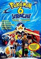 Pokemon 6-Jirachi (DVD)