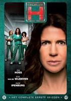 Celblok H - Seizoen 1 (DVD)