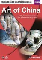 Art of China (DVD)