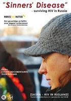 Sinners disease (Sascha - HIV in Rusland) (DVD)