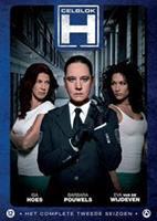 Celblok H - Seizoen 2 (DVD)