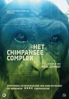 Chimpansee complex (DVD)