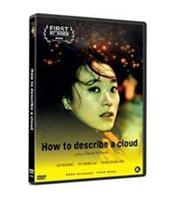 Drama - How To Describe A Cloud