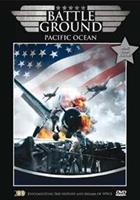 Battleground - Pacific ocean (DVD)