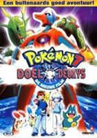 Pokemon 7- Doel deoxys (DVD)