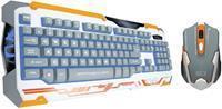 Dragon War Sencaic Mouse + Keyboard (azerty) White Edition