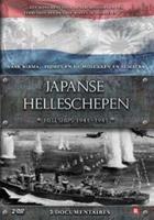 Japanse helleschepen (DVD)
