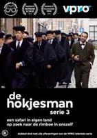 TV Series - Hokjesman - Serie 3