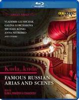 Gorchakova Netrebko - Beroemde Russische Arias En Scenes